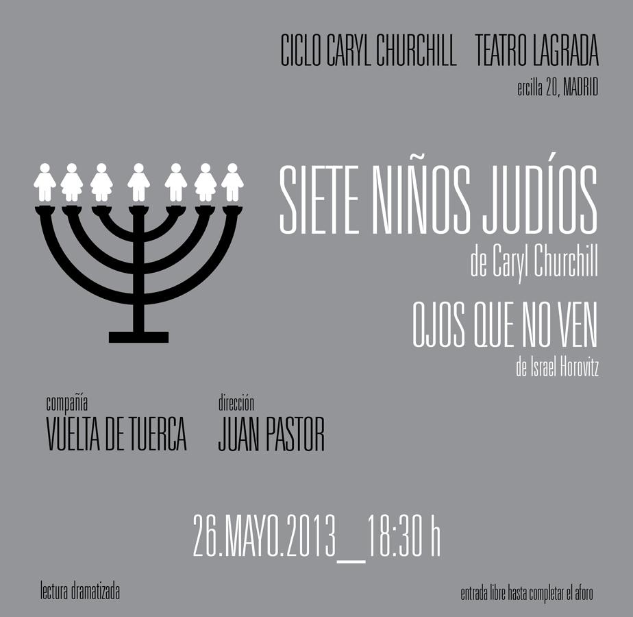 Siete niños judíos (2013)